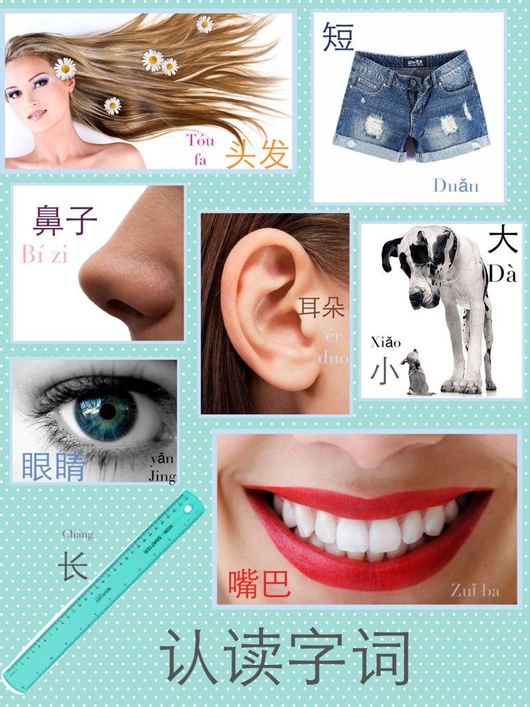 Videos that teach Chinese with an interactive game and