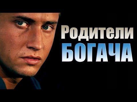 русские новинки фильмы скачать торрент - фото 8