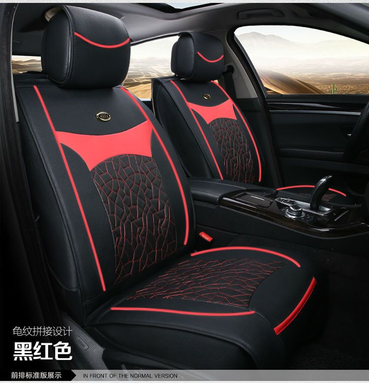 2016 new car seat covers automobile for honda fit odyssey cr v accord civic stream city leather. Black Bedroom Furniture Sets. Home Design Ideas