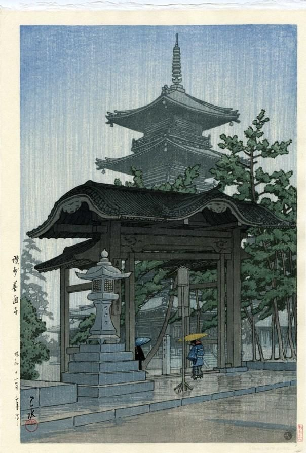 Artist: HASUI, KAWASE (1883-1957) Title: ZENTSU TEMPLE IN SANSHU DISTRICT Dated: 1937 (Later Edition) Publisher: Watanabe Seals: Red Sui & Heisei