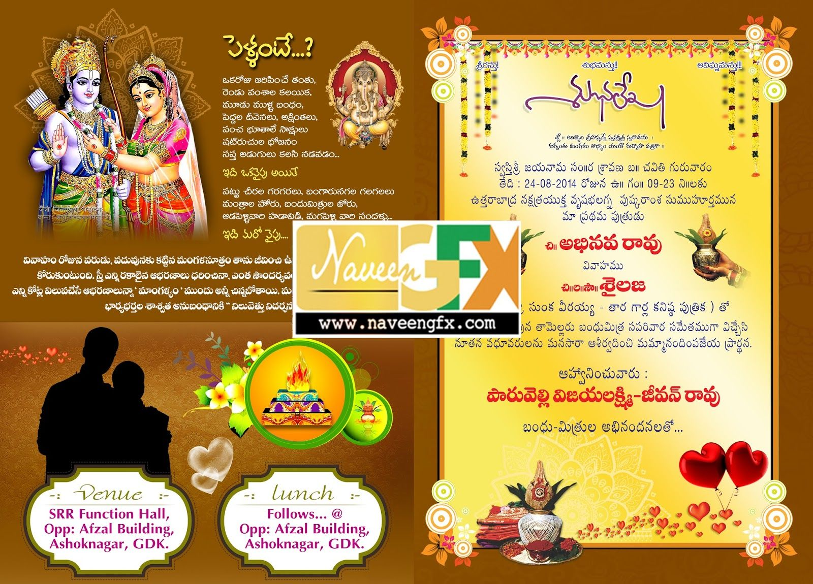 Indian Wedding Card Design Psd Template Free S Naveengfx