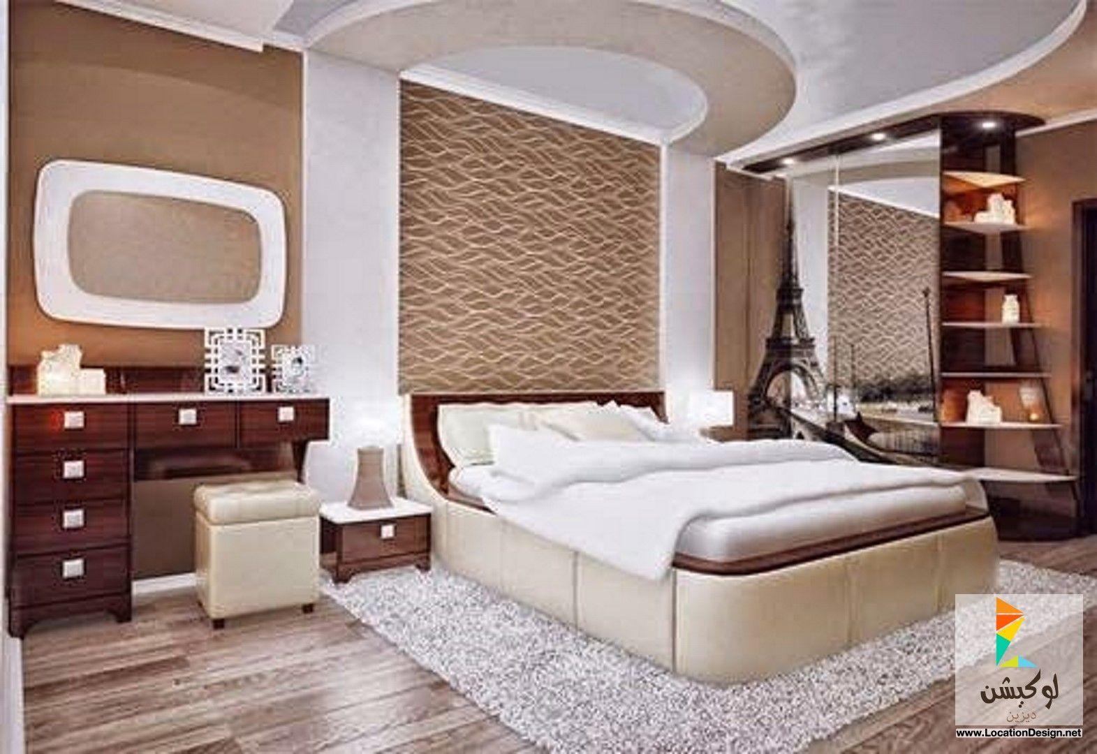 ديكور جبس غرف نوم للعرسان   لوكشين ديزين . نت | بيت ديكوروأثاث سكن