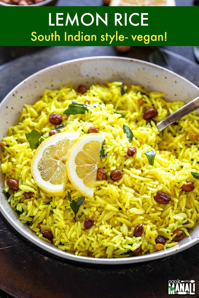 Easy South Indian style Lemon Rice with lemon juice, curry leaves and crunchy peanuts! This flavorful rice make a great lunch and is also vegan. #indian #vegan #indianfood