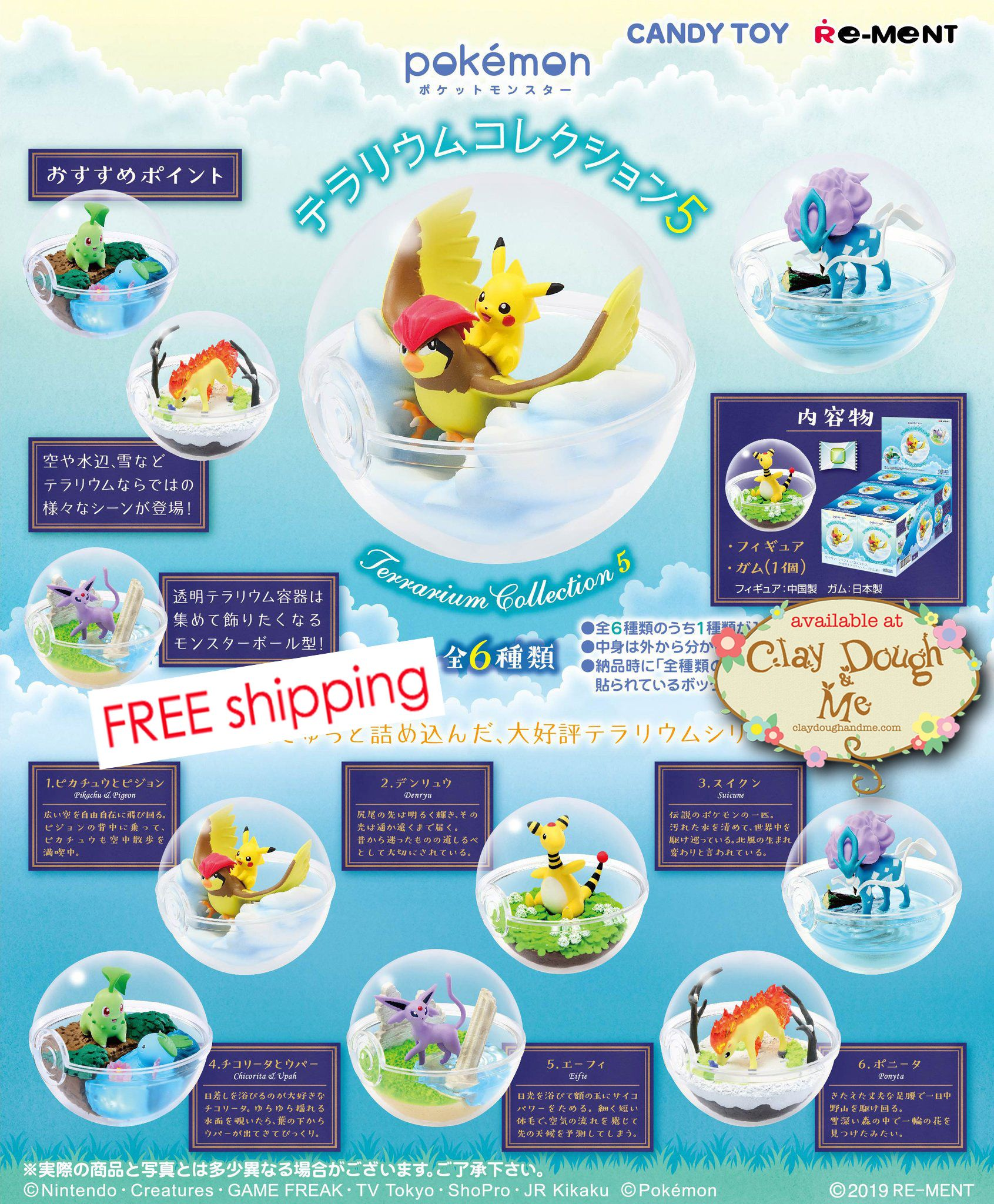 Re-Ment Miniature PokeMon Pikachu Terrarium Collection Part 4 Full Set 6 pieces
