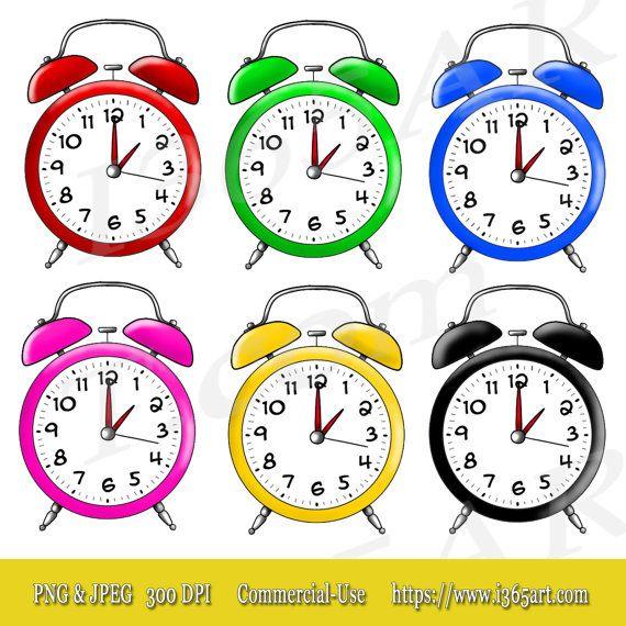 Alarm Clock Clipart Alarm Clock Clip Art Scrapbooking Party