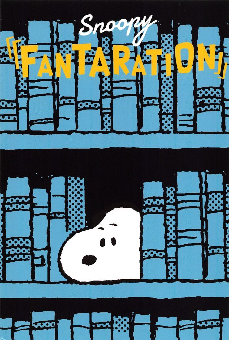 Japan Vintage Peanuts Snoopy Fantaration Snoopy Snoopy Wallpaper Snoopy Pictures