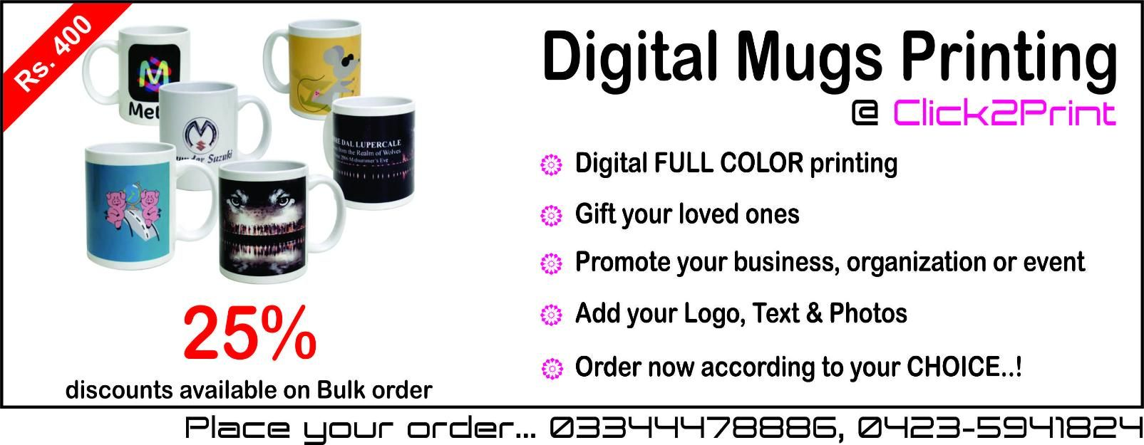 Mug Amp Promotional Products Printing Promotional Products Is A