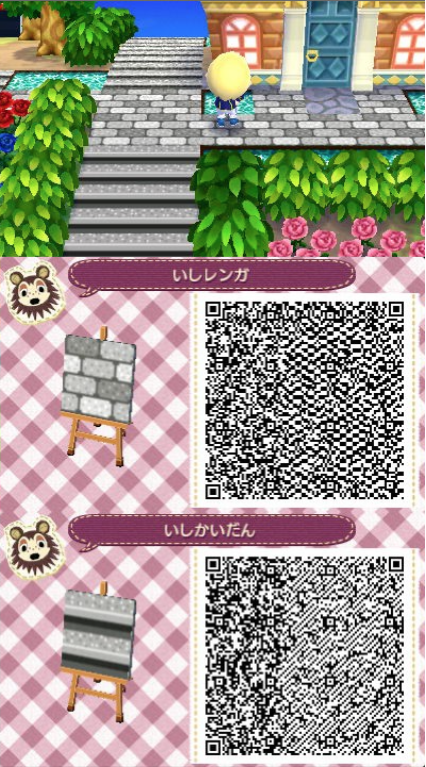 Path With Stairs Animal Crossing Qr Animal Crossing Qr Codes