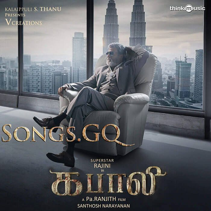 Download Kabali Movie Songspk Kabali Tamil Movie Songs Download Mp3 Free South Indian Movies