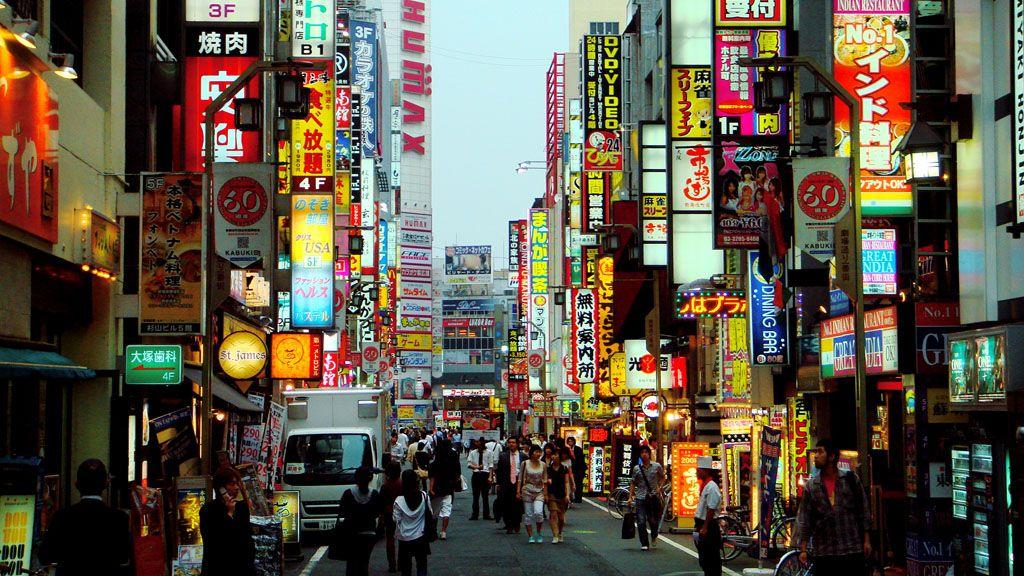 japanstreetlights
