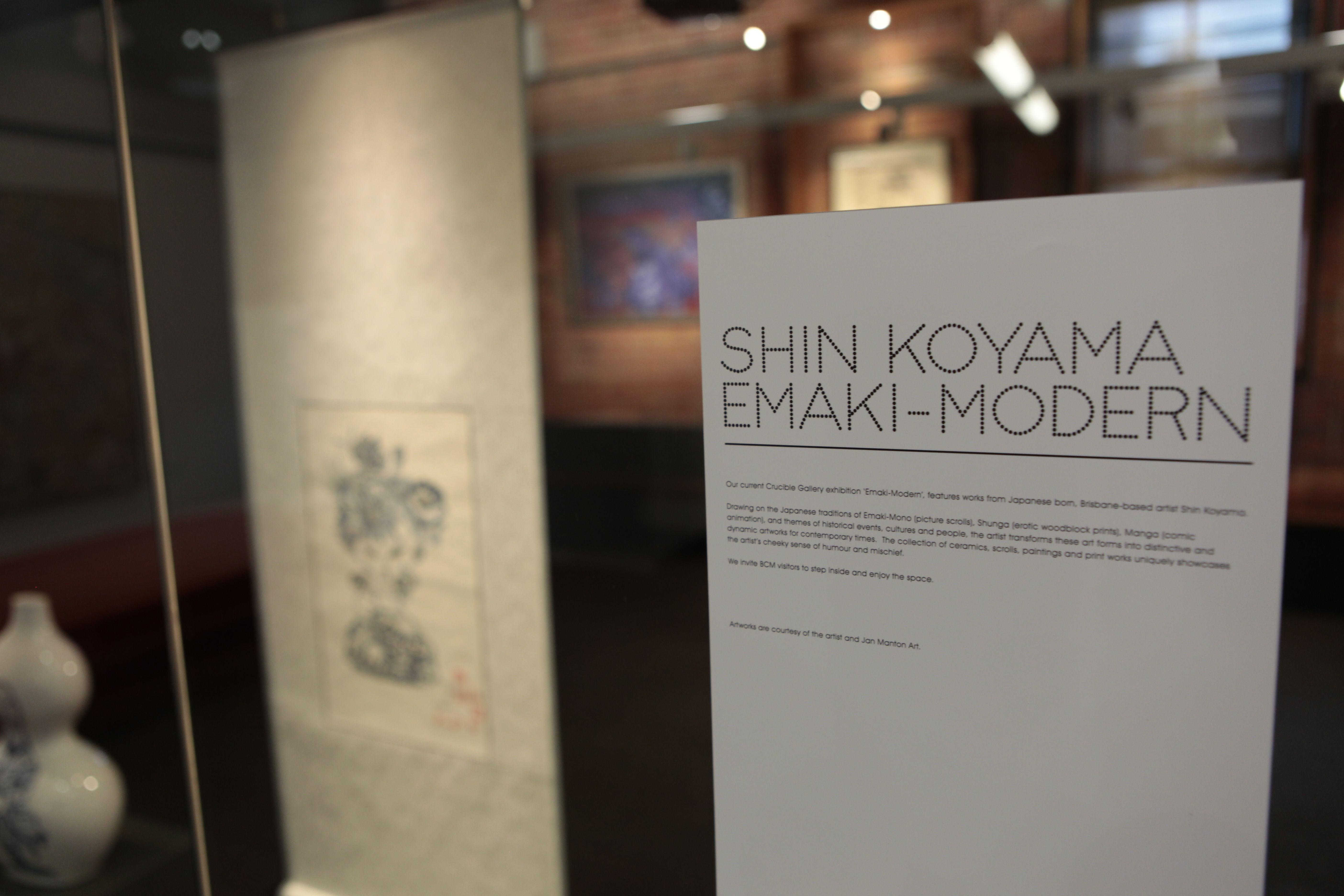 Opening night, Emaki Modern exhibition by Shin Koyama