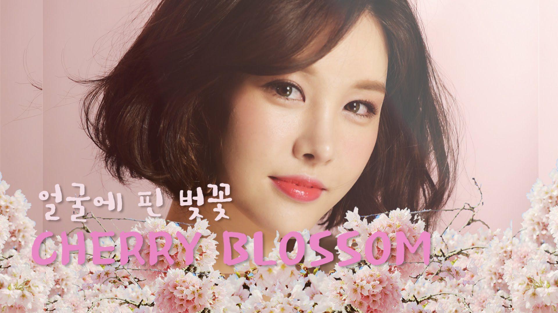 얼굴에 핀 벚꽃 메이크업 핑크핑크 샤랄라