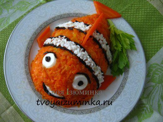 Салат Рыбка Немо рецепт с фото   Гарниры, Продуктовый юмор ...