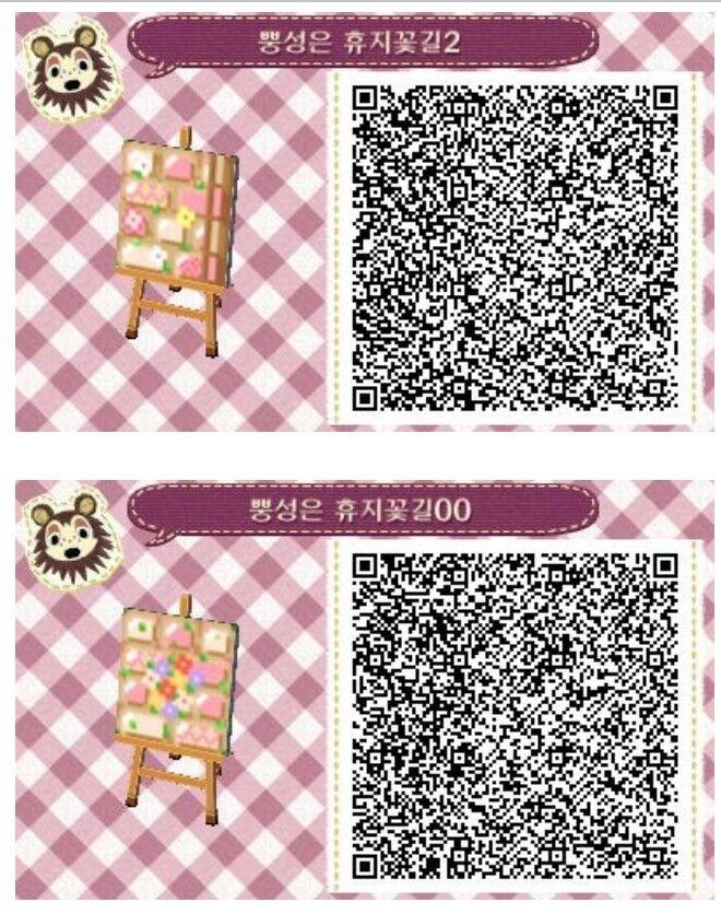 Pin Von ☆☆ A ☆☆ Auf Animal Crossing New Leaf Acnl Pfade