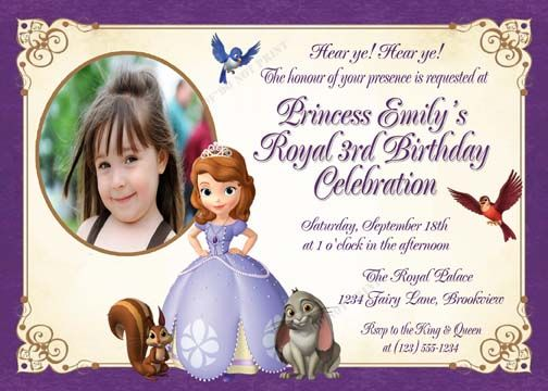 Personalized Sofia The First Birthday Photo Party Invitations