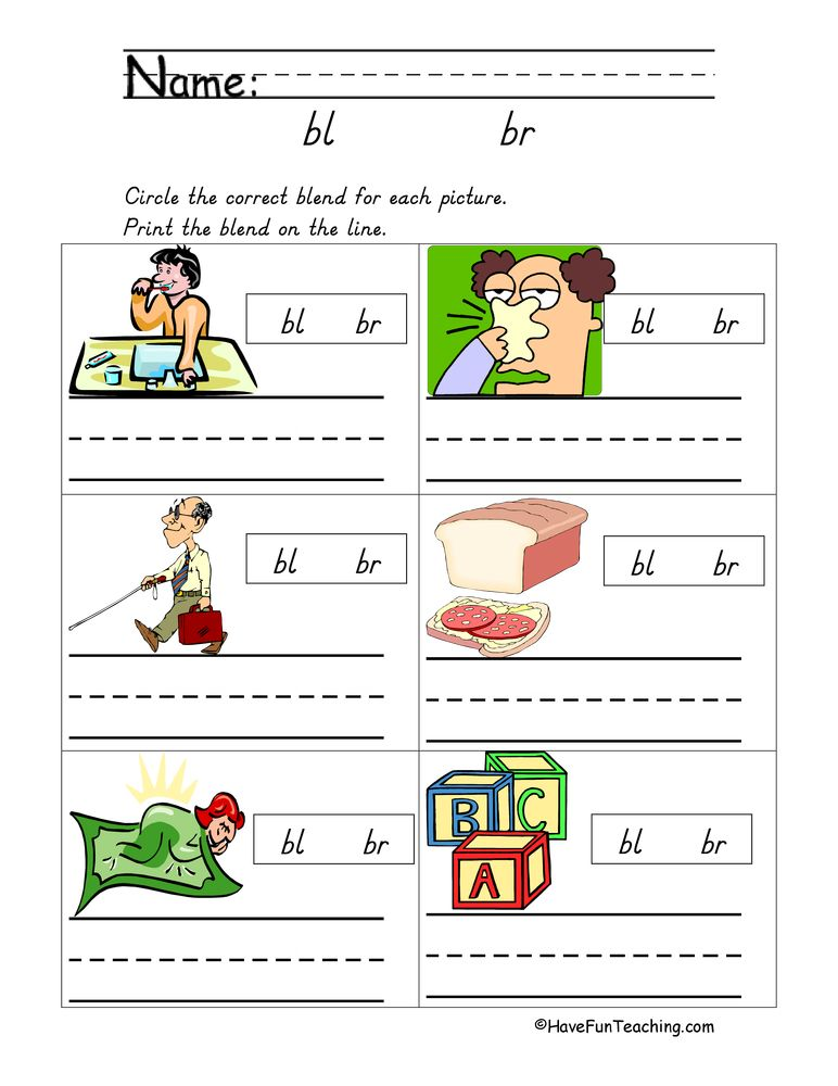 Blends Worksheet - BL, BR | Pinterest