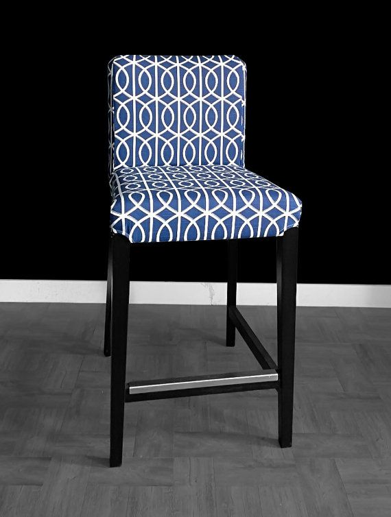 Terrific Ikea Henriksdal Bar Stool Chair Cover Bella Porte Twilight Forskolin Free Trial Chair Design Images Forskolin Free Trialorg