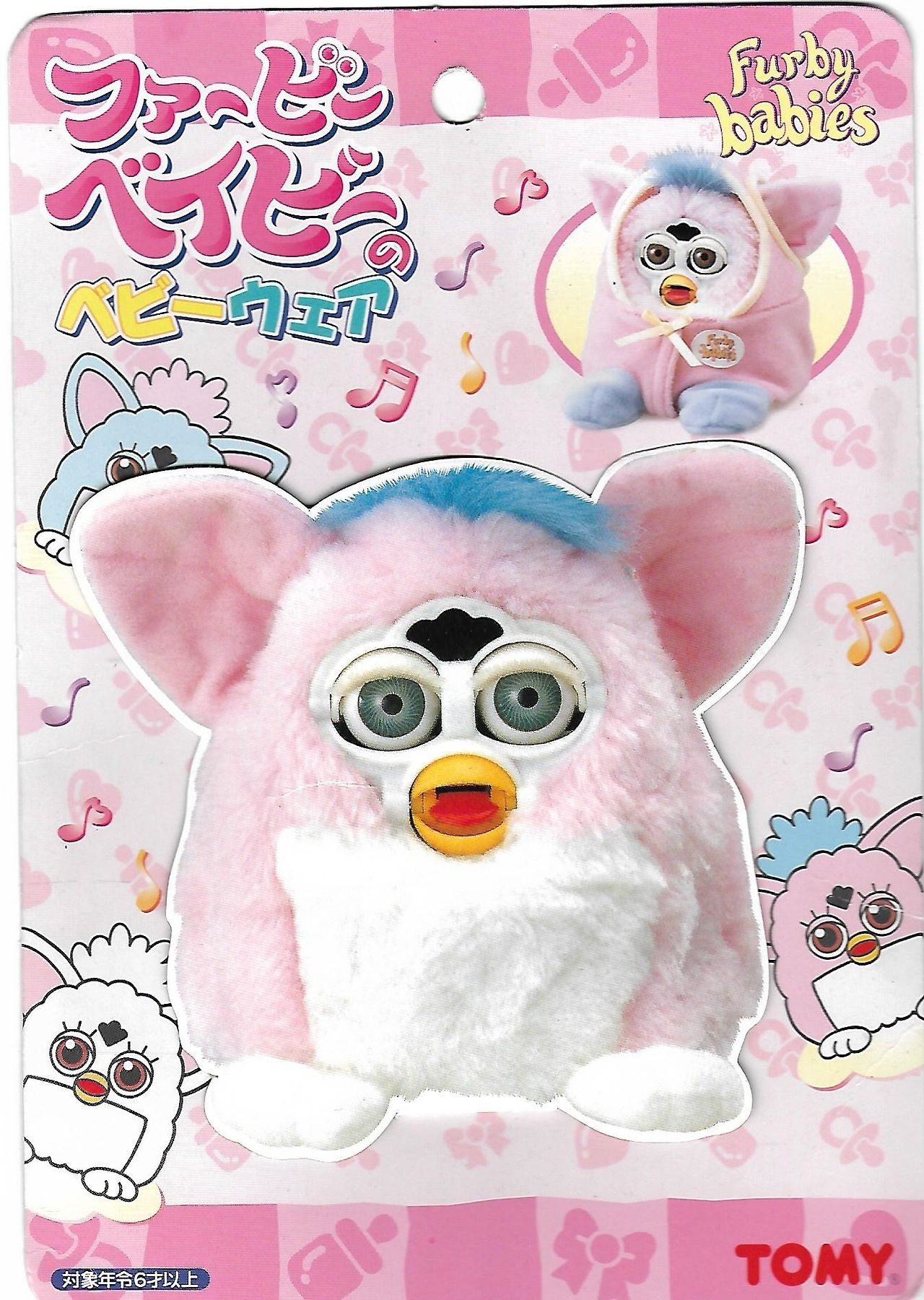 Pin By Julia On Innocent Babies Furby Real Wild Child Art Reference Photos