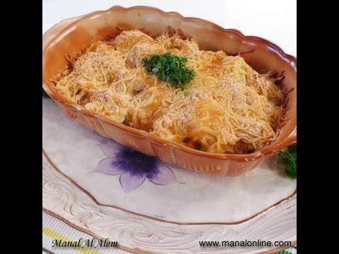 arabic food clips food forumfinder Images