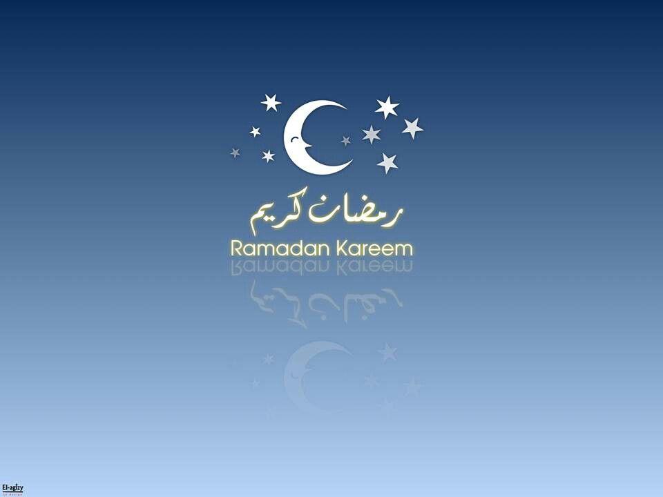 Ramadhan Kareem Ramadan Ramadan Kareem Wallpaper Ramadhan