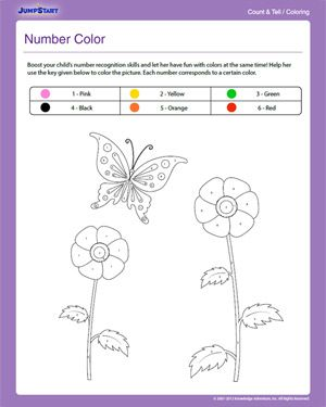 math worksheet : counting constellations  free math worksheet for kindergarten  : Free Math Worksheets For Kindergarten