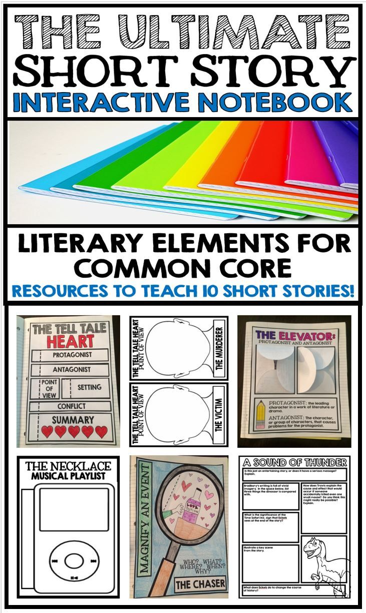 Short Story Interactive Reading Notebooks Literary Elements For
