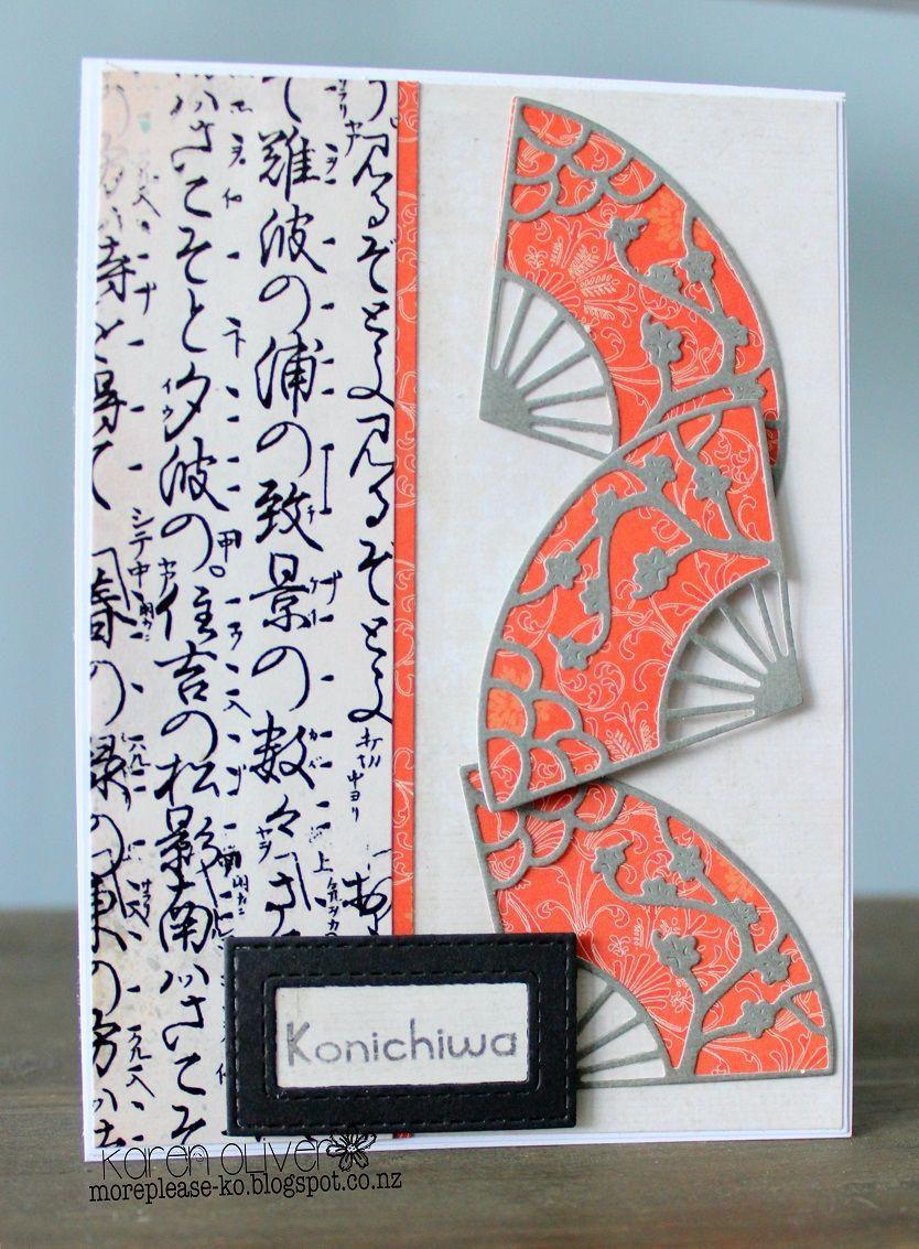 Китайская открытка своими руками