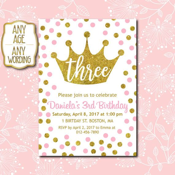 3rd birthday invitation pink and gold 3rd birthday invitation 3rd birthday invitation pink and gold 3rd birthday by coolstudio filmwisefo