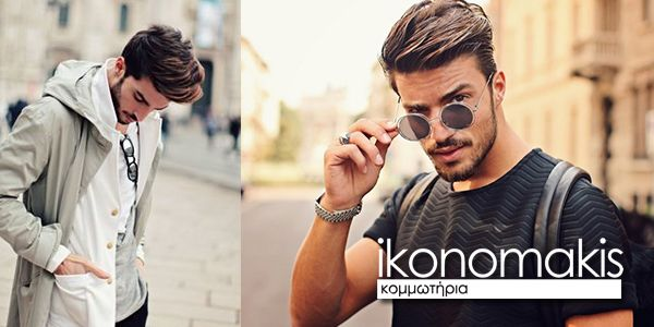 mariano divaio mens hair 2015 must have. Black Bedroom Furniture Sets. Home Design Ideas