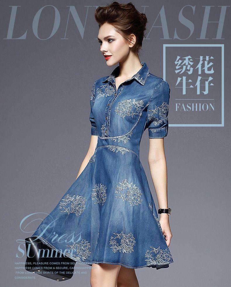 Aliexpress vestidos longos jeans