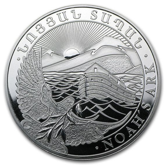 30 Off Fall Sale 2013 Noah S Ark 1 4 Oz Silver Coin Armenia 100 Drams Coin Of Faith Would Make A Beautiful Pendant For Neck Silver Coins Coins Silver Bars