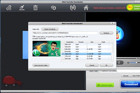 Winx Youtube Downloader افضل برنامج للتحميل من اليوتيوب Software Desktop Youtube