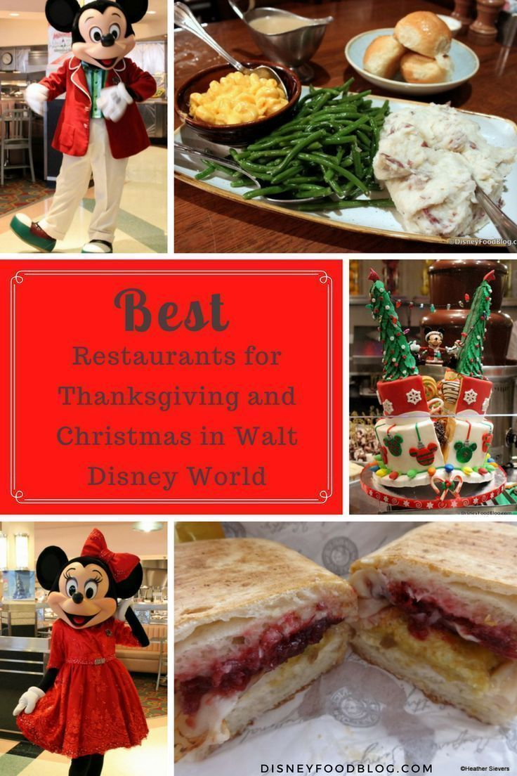 Best restaurant for thanksgiving dinner at disney world