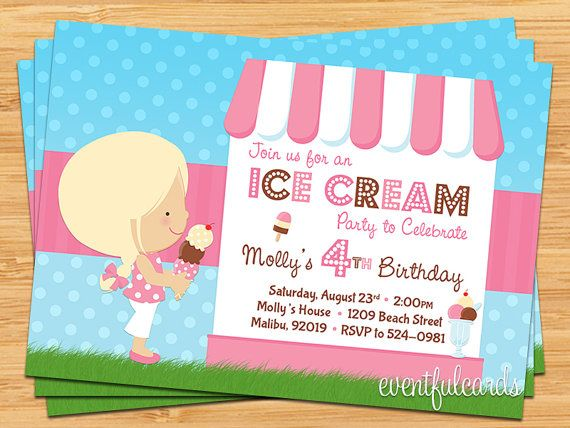 Cream Birthday Party Invitation – Ice Cream Party Invitation