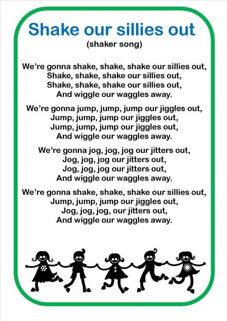 Image Result For Shake My Sillies Out Song Words With Images