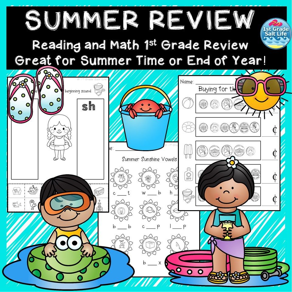 End of Year Activities / Summer Review   Math, Language arts and ...