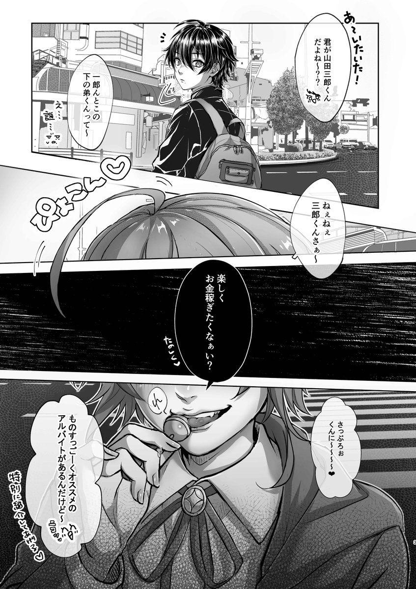 コミック cc