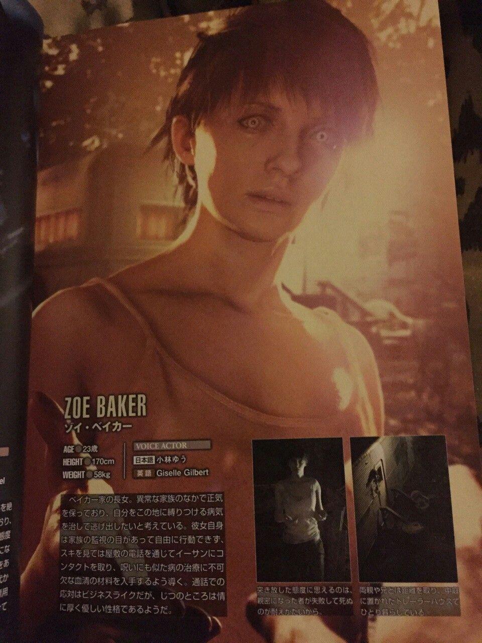 Pin by Demon Sheriff Lafitte on Resident Evil 7 Biohazard