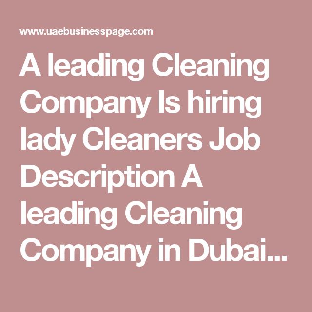cleaning job cv