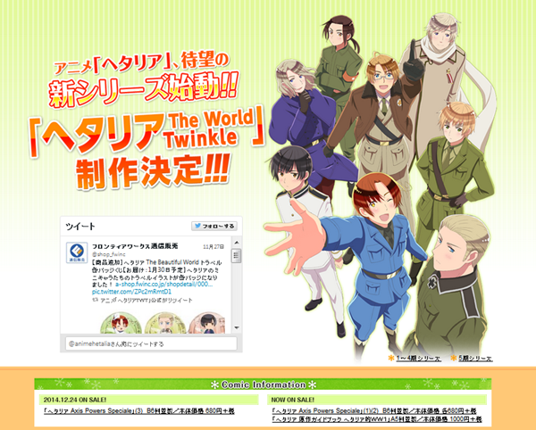 """Guys, ITS HAPPENING! The sixth season of Hetalia-""""Hetalia World Twinkle"""" has been confirmed! Officially announced Nov.29 in Japan, the new season now in the making will use the same animation from Beautiful World! More details yet to come! Look out for more good news!(Info sources: http://www.crunchyroll.com/anime-news/2014/11/29/6th-anime-series-hetalia-the-world-twinkle-announced and http://hetalia.kitawiki.net/index.php?title=Hetalia:_The_World_Twinkle)"""