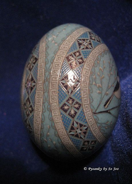 Ukrainian Easter Egg.