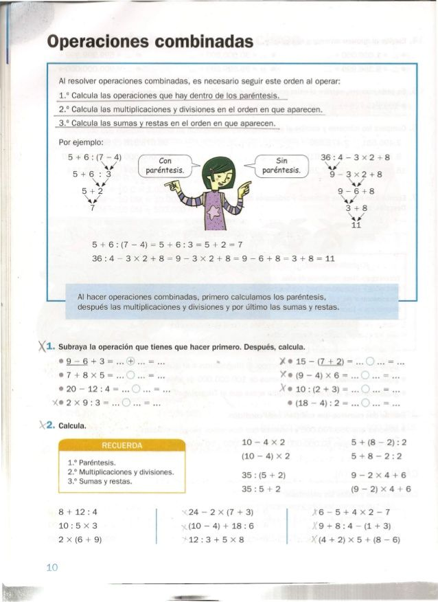Matematicas 6º Primaria Matematicas Primaria Matematicas Actividades De Multiplicacion