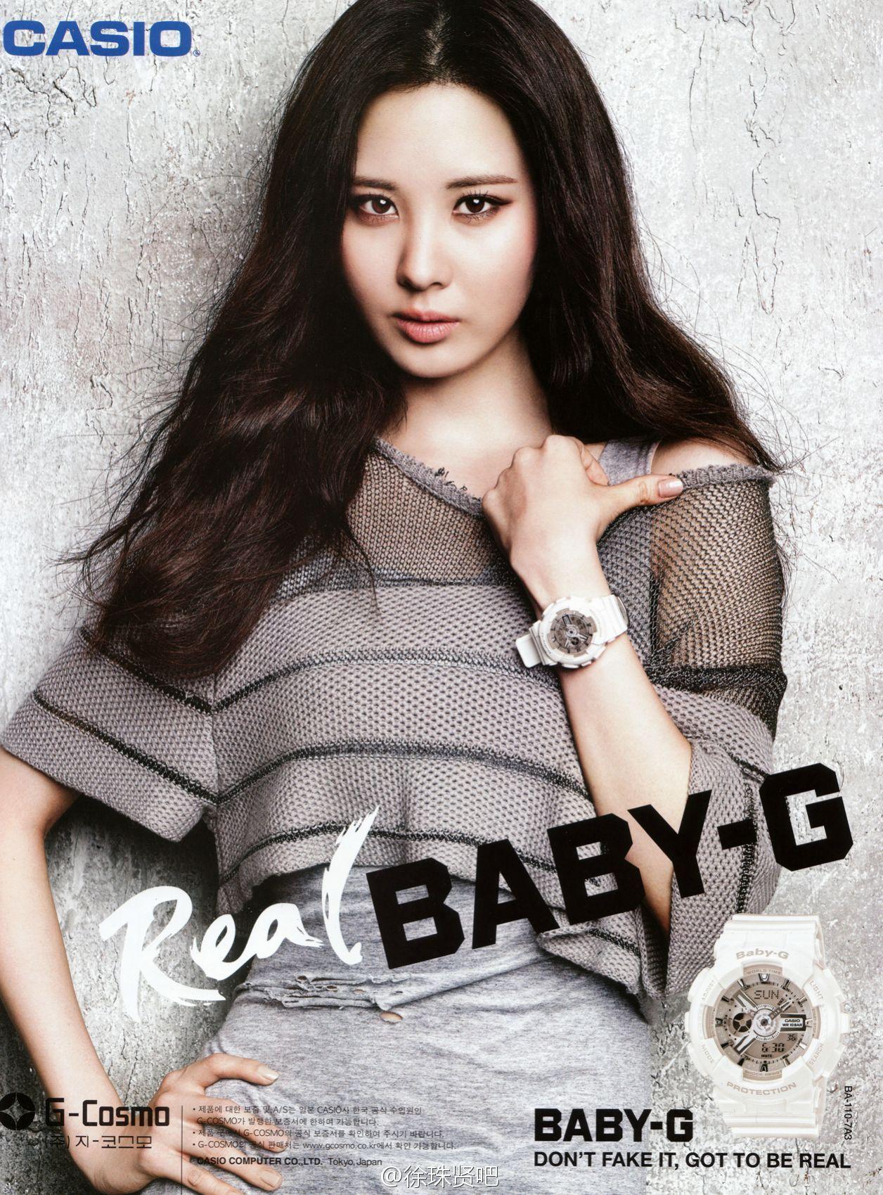 snsd real baby-G seohyun