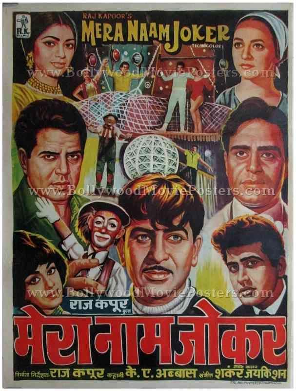 Mera Naam Joker Old Hand Painted Bollywood Raj Kapoor Movie Hindi Film Posters For Sale Online Buy Film Posters Bollywood Posters Mera