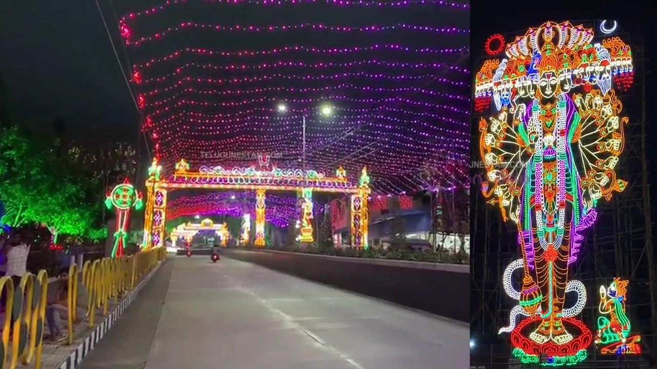 Tirumala Temple Lighting For Brahmotsavams By Tirumala Tirupati