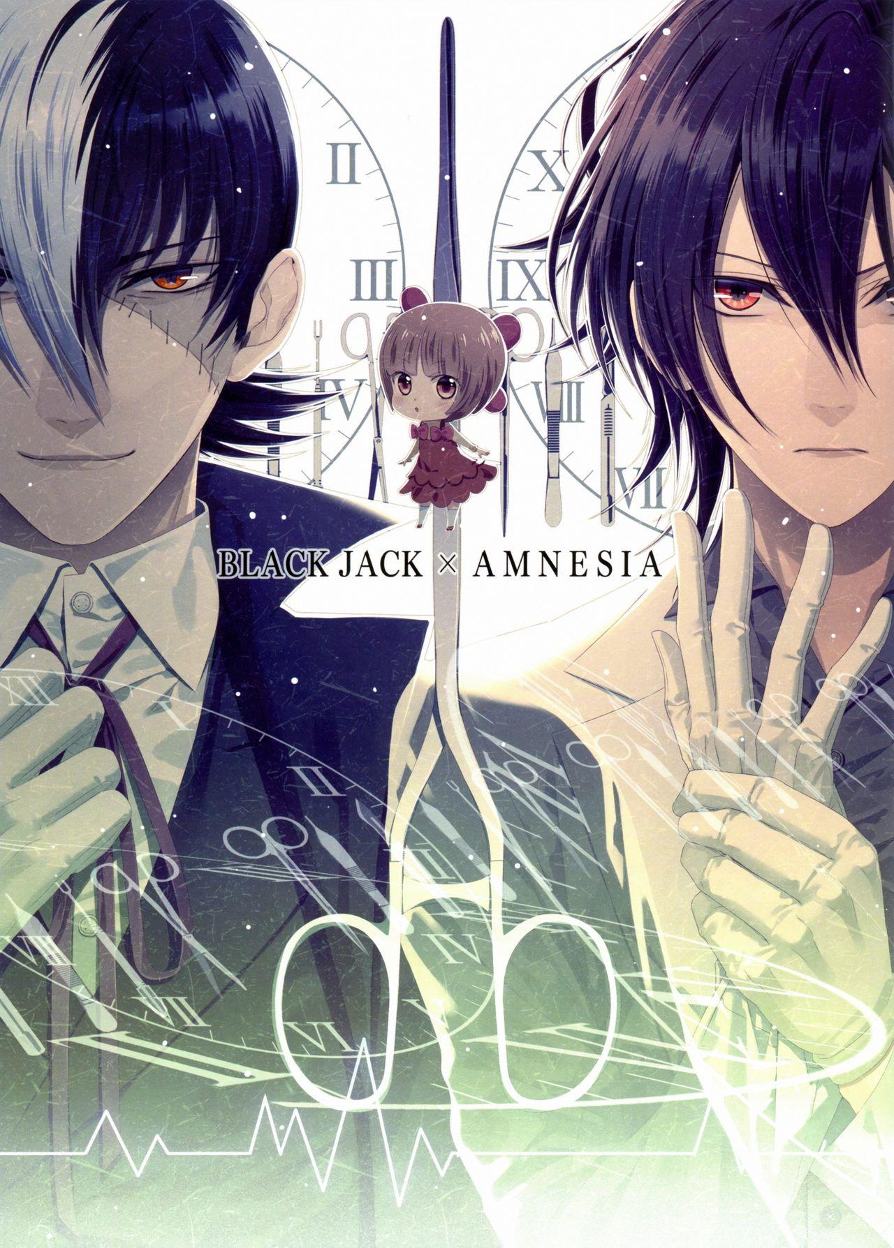 Black Jack Amnesia Black Jack Anime Jack Black Anime