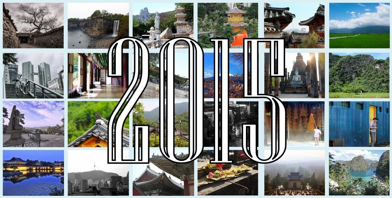 Dos calendarios para 2015 con fotos de Corea y de Asia, a la venta por medio euro cada uno o 90 céntimos los dos.
