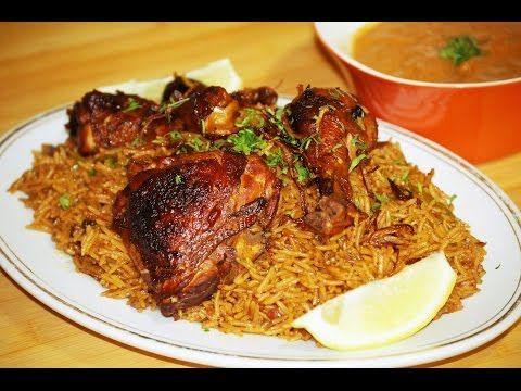 طريقة تحضير كبسة الدجاج وصفات رمضانchefahmad All Cooking Chicken Kabsa Kabsa Recipe Recipes Food