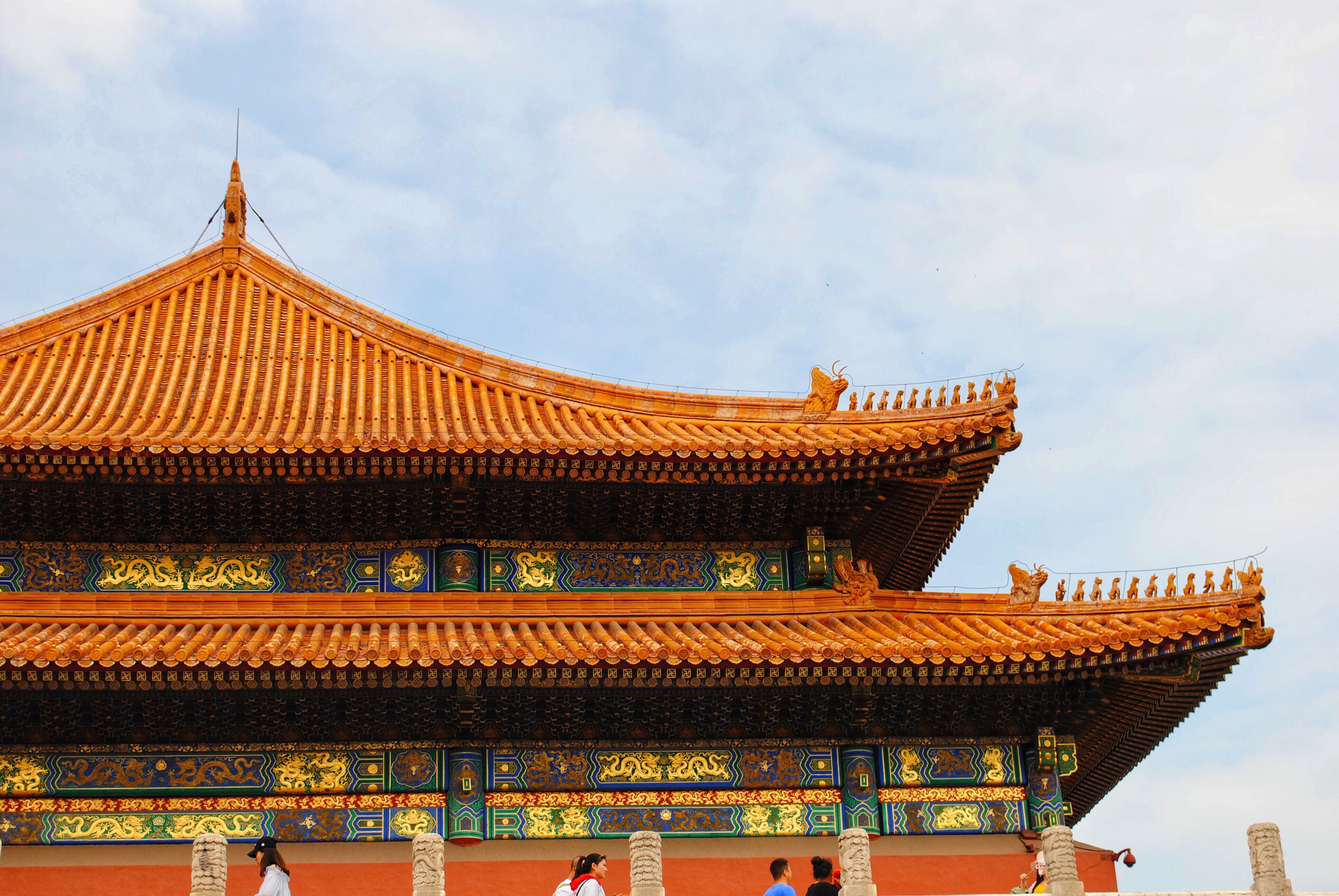 863 The Forbidden City Beijing China Forbidden City Beijing China
