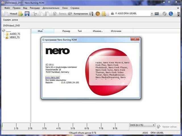 Adobe acrobat 8 standard serial number generator | ladunve